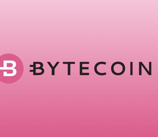 Como Minerar Bytecoin