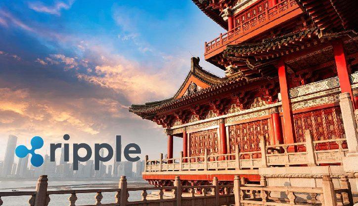 Ripple China