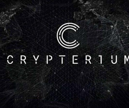 onde comprar crypterium (crpt)