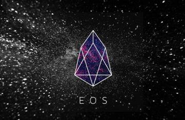 Comprar EOS