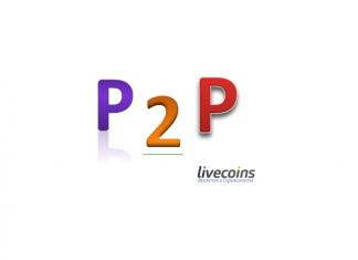 transações p2p de forma segura