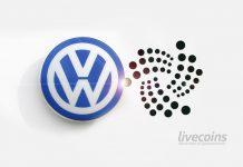 VW Iota