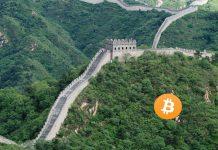 Baidu não quer criptomoedas em sua plataforma