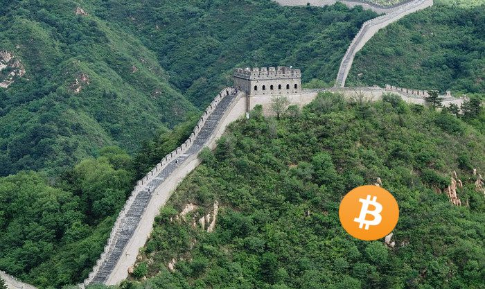 Muralha da China e Bitcoin