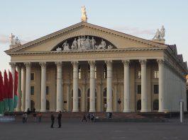 Belarus lança plataforma para compra de ações com criptos