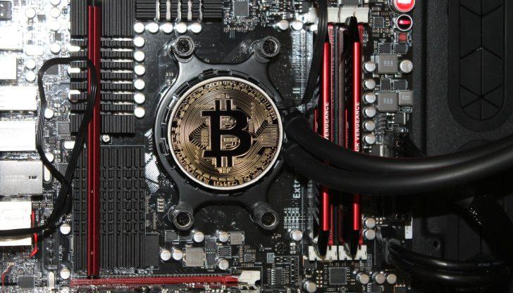Mineração de Bitcoin com energia nuclear na Bielorrússia