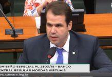 CPI criptomoedas - Regulamentação do Bitcoin é discutida no Brasil