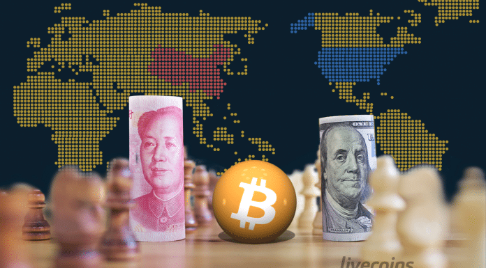 Moeda da China, Criptomoeda Bitcoin e Dólar