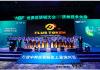 Pirâmide Plus Token atuava na China