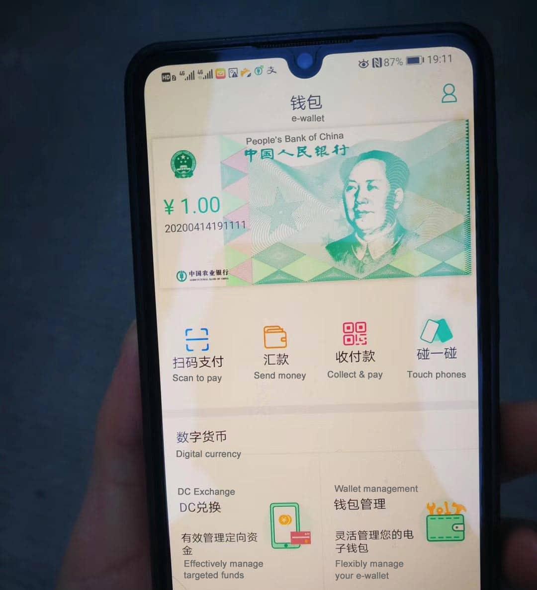 ganhar dinheiro online a partir de casa china lanca moeda digital